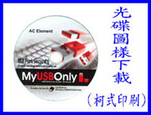 cd_cover_download_offset